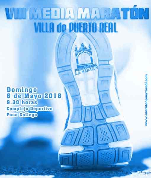 Cartel de la VIII Media Maratón de Puerto Real.