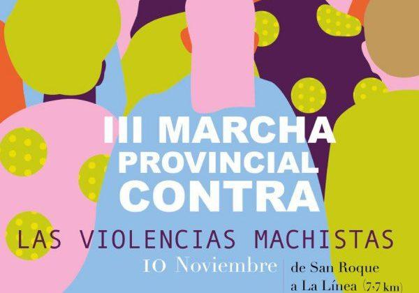 Cartel de la III Marcha Provincial contra las violencias machistas