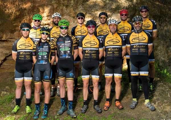 El equipo del CC Puerto Real.